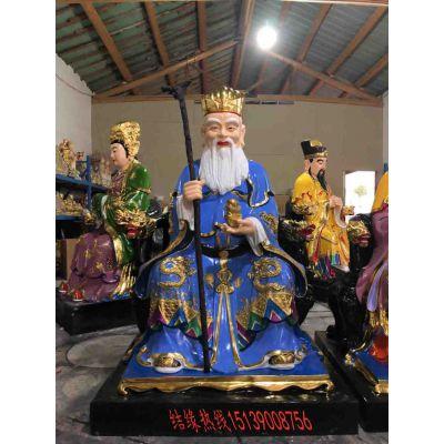 河南供应 鳌鱼观音菩萨佛像 观世音菩萨树脂佛像