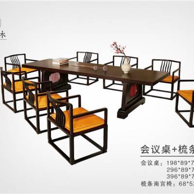 新中式家具品牌信赖推荐