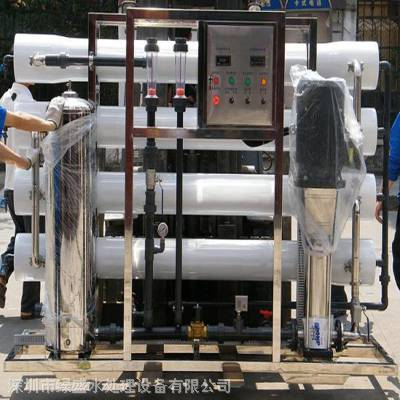 深圳 市触摸屏清洗用高纯水设备|东莞 市|广州 市触摸屏清洗用高纯水设备