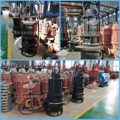 10寸吸砂泵 大颗粒抽沙泵 潜水不阻塞泥沙泵 洗沙泵
