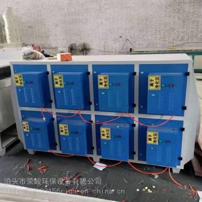 泊头厂家直销低温等离子净化器 除烟雾催化废气处理 环保净化设备安全及节能