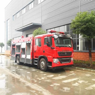 重汽豪沃5吨泡沫消防车 技术性能突出 国五排放