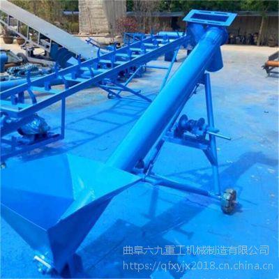 环保型定制各种型号螺旋提升机新型 肥料装卸车绞龙