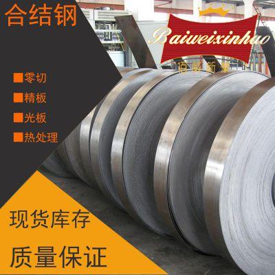 专业供应11SMnPb37易切削结构钢 11SMnPb37环保易车铁