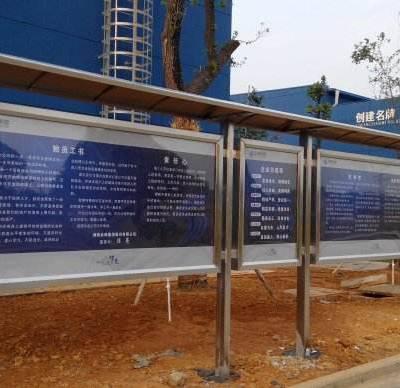 不锈钢宣传栏灯箱-忻州不锈钢宣传栏-好亮捷不锈钢