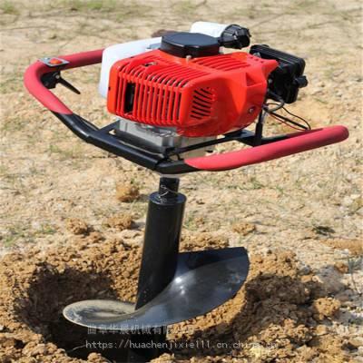 华晨汽油动力打坑机/螺旋式植树打眼机/四轮拖拉机挖坑机