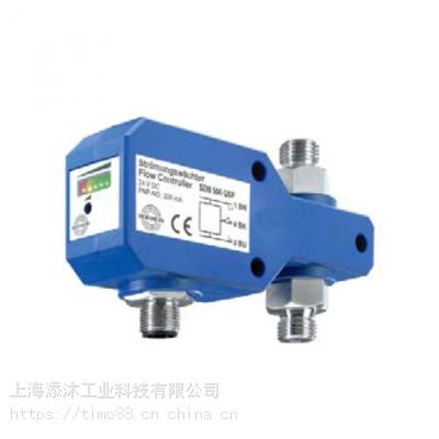 添沐工业一手货源STOEGRA ATL2-457 感应传感器