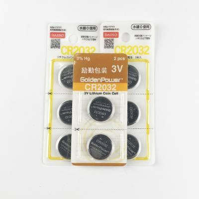厂家直销 电池泡罩包装封口膜 电子烟吸塑热封膜 电子配件配套包装定制