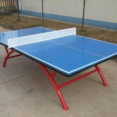 乒乓球台 室外SMC乒乓球台 户外大翻边乒乓球台 广鑫体育 厂家直销