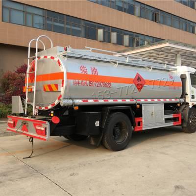 湖北随州国六东风油罐车 5吨8吨10吨加油车 湖北油罐车厂家