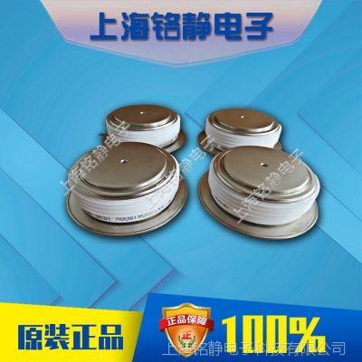 5STF05D2625平板可控硅 晶闸管模块现货