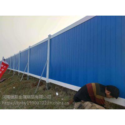 郑州施工围挡直销市政道路施工临时铁皮围挡 工地施工隔离围墙栏