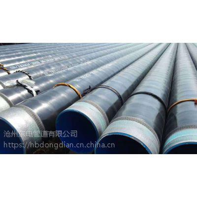 河北沧州3pe防腐管道值得信赖的品牌