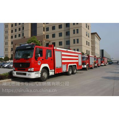 重汽后八轮10.0L水罐消防车 厂家直销森林救火车