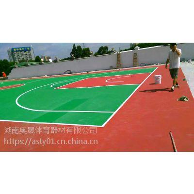 长沙地区硅PU材质篮球场建设施工