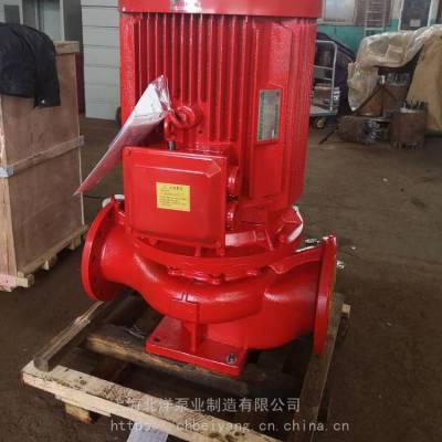 湖南消防泵厂家直销 XBD7.5/100G-L/132KW 一手货源CCCF认证