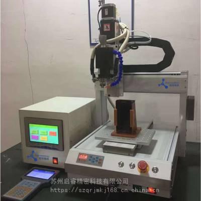 FPC焊接设备厂家直销 FPC焊锡机供应商