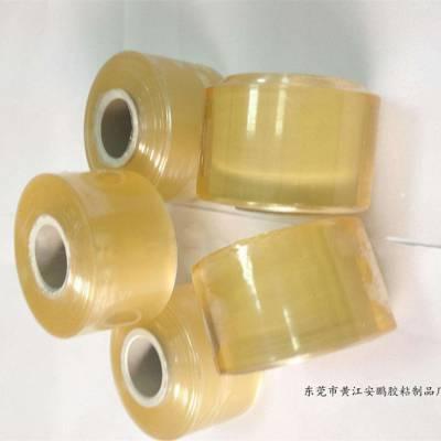 厂家批发PVC电线膜 环保无气味包装膜 缠绕膜拉伸膜