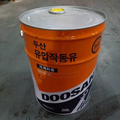 山东斗山装载机 挖掘机用46号抗磨液压油/叉车32#液压油出售