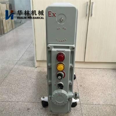 厂家直销1.5KW防爆电热油汀 2KW防爆电暖气 工厂用防爆电热油汀