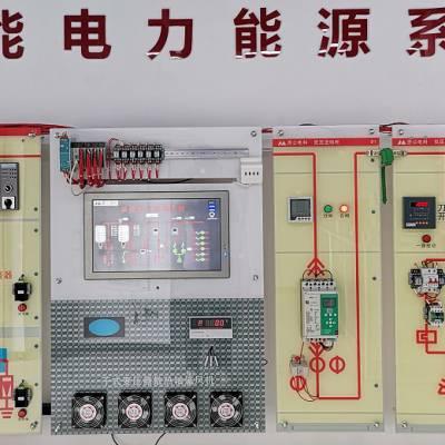 电力监控后台系统-武汉电力监控后台