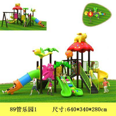 新款89钢管户外游乐大滑梯幼儿园小区儿童室内外组合滑梯厂家直销