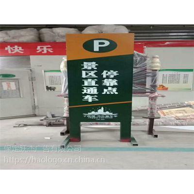 不锈钢指示牌保定不锈钢指示牌多少钱