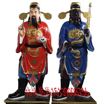 河南神像佛像批发订制 文武判管佛像/十殿阎王