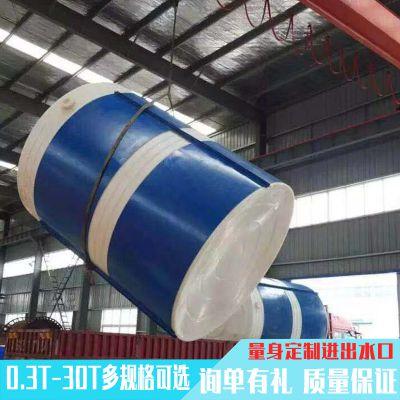 丽水pe水箱|15吨塑料水箱价格|液体搅拌桶报价