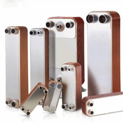 辽宁优质的定制批发、零售钎焊板式换热器、蒸发、冷凝、热干机配套使用厂家 上海将星