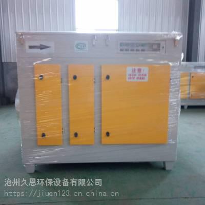长白山uv光氧催化净化器废气处理招牌设备