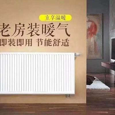 合肥暖气片-合肥逸虹公司品牌-暖气片公司