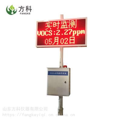 VOCS在线监测仪_VOCS在线监测仪器_VOCS在线监测仪_VOCS在线监测仪