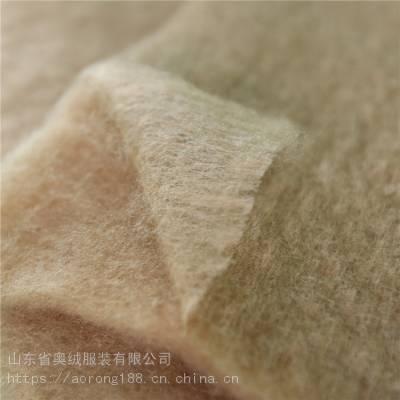 供应驼绒棉 驼绒絮片 高档女装用驼毛棉羊驼棉