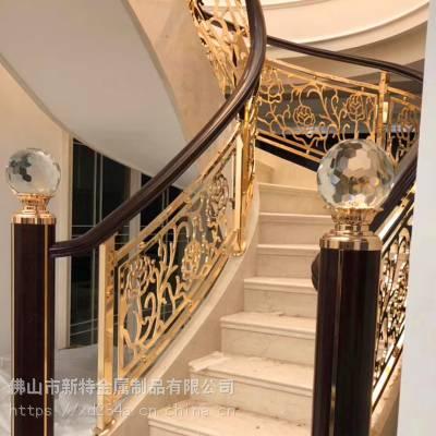 铝板雕刻楼梯护栏创新大奖厂家直销