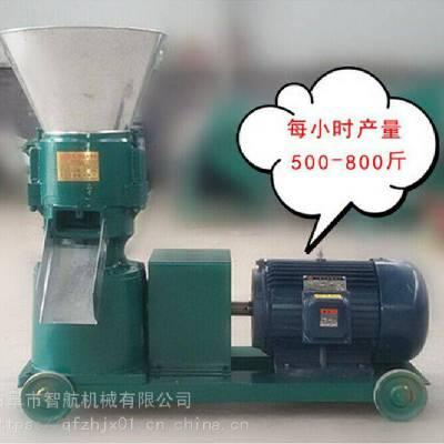 智航机械生产玉米粉碎搅拌制粒机 新型平模饲料颗粒机 粉末自动加工制粒机