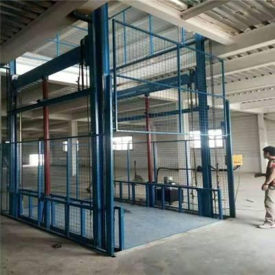 钢平台专用2吨液压升降货梯报价 电动液压升降平台质量