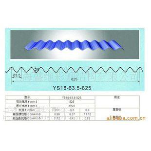上海天文馆指定版型YX18-63.5-825墙面压型板认准新之杰