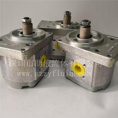 REXROTH耐磨高压齿轮泵0510725171 AZPG-22-022RHO30MB