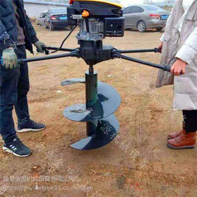 硬土挖坑机 辽宁挖坑机的价格 打眼机厂家 质保两年