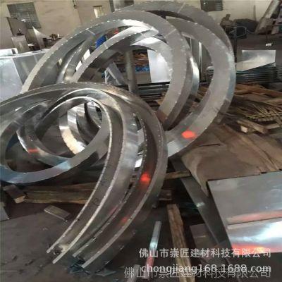 合肥弧型半圆铝单板供应商 弧形铝单板价格 可订做