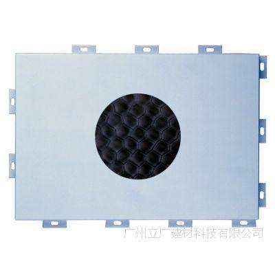 深圳厂家供应吸音隔热铝蜂窝板幕墙室内隔音铝蜂窝板