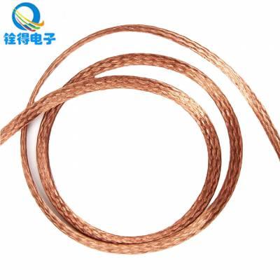铨得紫铜编织带 汽车线束连接线用裸铜编织带 宽7.5mm 厂家货源直销