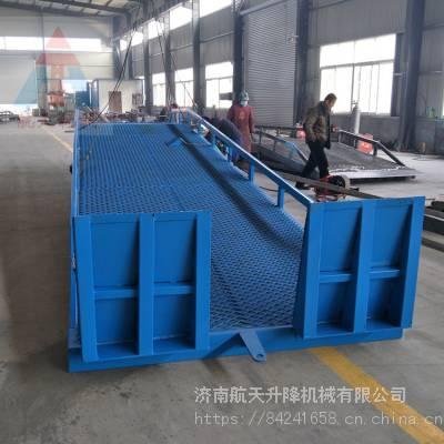 青島10噸移動式登車橋廠家 物流集裝箱登車橋 流動性裝貨平臺