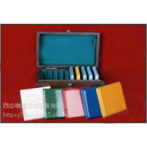 西安唯信供应LTB-100反射标准色板
