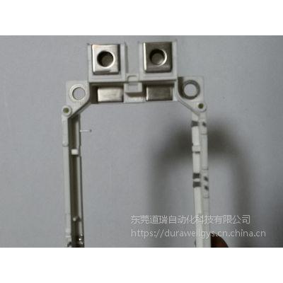 供应精密五金组件-汽车集控板五金座-RW