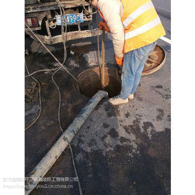 下陆污水管网疏通,清洗管道疏通