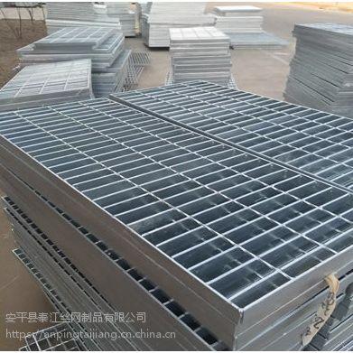 金属网格板安装 镀锌平台网格板 钢格板生产厂家 河北泰江