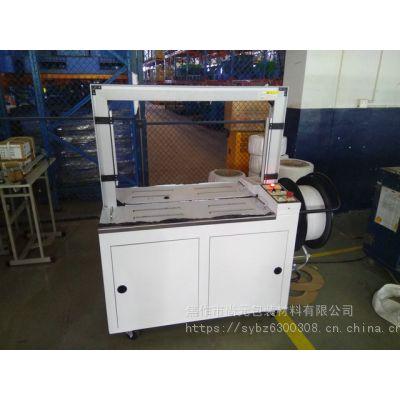 供应焦作地区纸箱打带机 缠绕裹包机焦作尚元终身维护免费维修