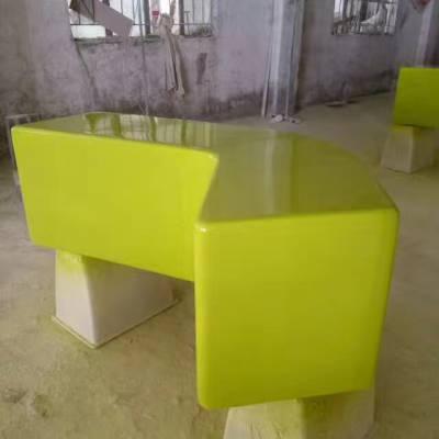 现代简约商场座椅玻璃钢休闲椅公共多人休息椅创意美陈七字拐座椅